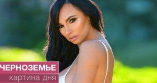 Модель из Воронежа устроила «голую» фотосессию