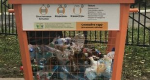 Для раздельно собранных отходов могут утвердить сниженный тариф