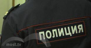 Полицейские разыскивают среди липчан жертв финансовой пирамиды