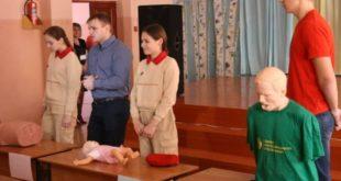 Школьников региона учили спасать жизнь
