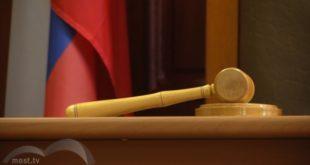 Сотрудников судебного департамента Липецкой области осудили за мошенничество