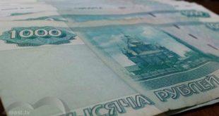 Липчанин ограбил инкассаторскую машину. Там было 4,7 миллиона рублей