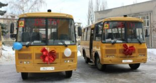 Детей в школы будут возить на новых автобусах