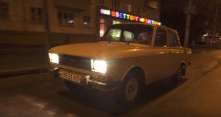 Липчанин снял необычную рекламу простого «Москвича»