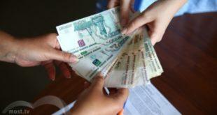 Каждый третий житель региона  получает социальную поддержку из областного бюджета