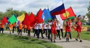 Спартакиада трудящихся  прошла в Лебедянском районе