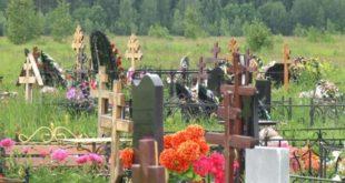 Смотритель кладбища вЛипецке получил срок завзятку