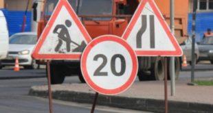 Этим летом в Липецке отремонтируют все разбитые дороги. Карта