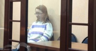 Суд по делу о жестком убийстве матери и ребенка на днях начнется в Липецке