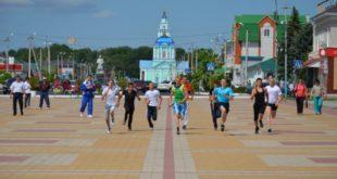 Усманцев приглашают принять участие в легкоатлетической эстафете