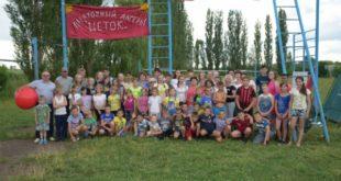 В палаточном лагере «Исток» отдохнут 80 детей