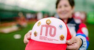 Сборная команда региона борется за Кубок ГТО в «Артеке»