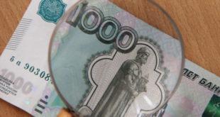 Средняя зарплата липчан в январе составила 31 тысячу рублей