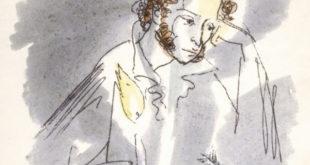 Стихи Пушкина прочитают на английском, немецком и французском