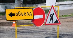 Неприятный сюрприз ожидает липецких автомобилистов в понедельник