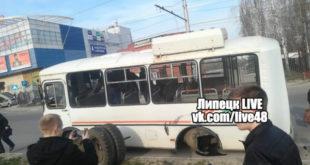 В Липецке автобус потерял колесо на ходу