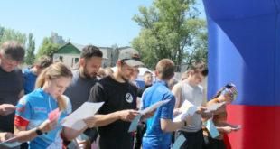 Более 200 жителей области вышли на старт «Российского азимута – 2019»