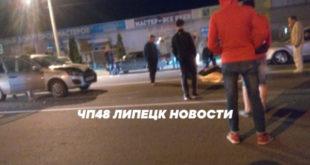 Ночью в Липецке сбили мужчину