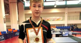 Липчанин выиграл всероссийский турнир в Татарстане