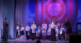 В Липецке наградили участников конкурса «Музыкальные истории»