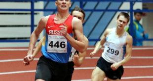 Ефремов стал двукратным чемпионом ЦФО с личными рекордами
