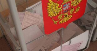 Политические партии готовятся к сентябрьским выборам