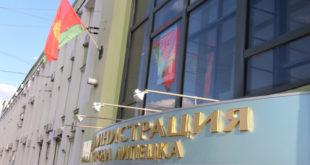 Мэра Липецка выберут 25 июня