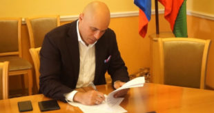Игорь Артамонов стал кандидатом на пост главы администрации Липецкой области