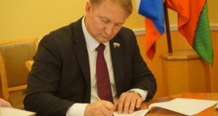 Еще один желающий стать губернатором подал документы в избирком