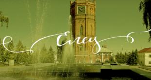 Фестиваль малых городов: «Легенда о граде Ельце» и костюмированное шествие