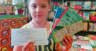 С начала летних каникул липецкие школьники прочитали более 40 тысяч книг