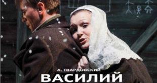 Спектакль «Василий Тёркин» на Городище пройдет 21 июня в 19.00