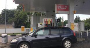 В авто липчанки на заправке вместо дизеля залили бензин
