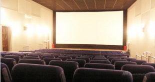 Зрители оказались запертыми в зале липецкого кинотеатра