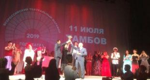 Липчане передали символ Года театра Тамбовской области