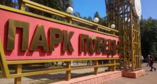 Парк Победы в Липецке преобразится к 9 Мая