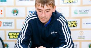 Команде Крутикова не хватило мастерства, у подопечных Малышева «жевался» мяч