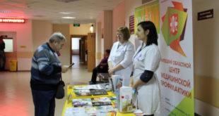 Заключительная профилактическая акция «Онкодесант-2019» прошла в Липецке