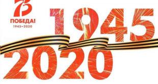 Липчан приглашают принять участие в поэтическом марафоне