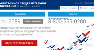 Андрей Фролов: «Кандидатами должны стать самые достойные»