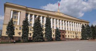 В администрации Липецкой области ищут начальников отделов управлений