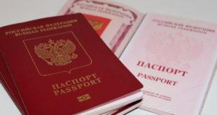 Липчане могут подавать документы на шенгенские визы
