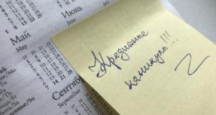 Кредитные каникулы: что делать, если не успел?