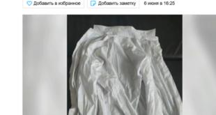 Объявление о продаже рубашки Путина прокомментировал Песков