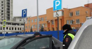 43 водителей в Липецке оштрафовали за парковку на местах для инвалидов