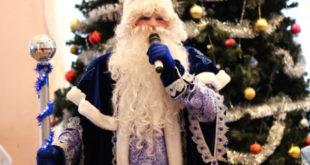 Липчан зовут весело и необычно отметить Старый Новый год